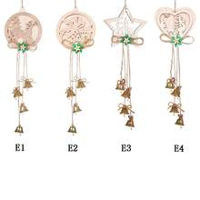 Wooden Hollow Christmas Tree Bells Pendants  Hanging Ornament Decorations