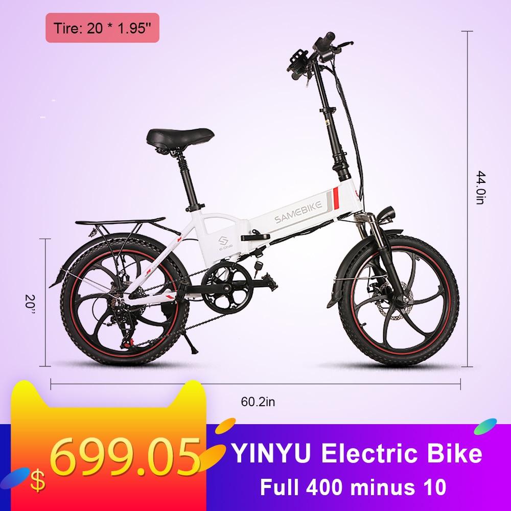 YINYU14 20 Inch Folding Electric Bike Power Assist Electric Bicycle E-Bike Scooter 350W Motor Conjoined Rim