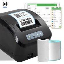 Imprimante de codes-barres pour reçus thermique, 3 pouces, 80mm, Support d'imprimante 2D, papier thermique et autocollant, 20-80mm
