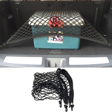 Для Jeep Wrangler JL 2018 Автомобильная задняя багажная сетка для хранения груза органайзер для багажа Сетчатая Сумка автомобильные аксессуары