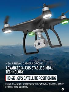 LAUMOX RC Quadcopter Camera Stabilizer Drones-Gimbal Flight Professional Brushless Motor