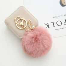 23 Colors Trinket Fluffy Artificial Rabbit Fur Ball Key Chain Pompons with Leaves for Women Car Bag Key Ring Jewelry Gift EH1003