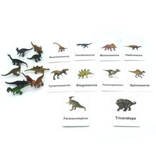 Монтессори игрушки динозавры карты предметы подходящие для игры