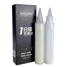 2PCS/set Amino Acid Perm Water Permanent Wave Curl Curly Perm Cream Natural Long Lasting Curls Styling Perm Cold Liquid 120ML*2