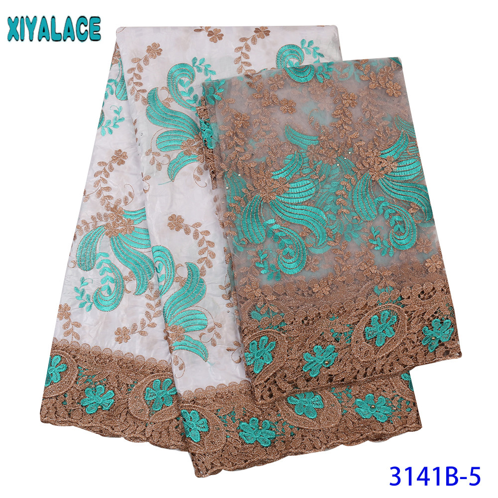 2019 African Fabric Tissu Bazin Riche Getzner With Stones Brocade Jacquard Lace With 2 Yards Net Lace For Wedding KS3141B