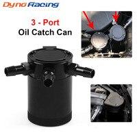 Separador de alumínio para captura de óleo  reservatório para tanque de óleo de carro com 3 orifícios