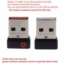 Беспроводной приемник ключа Unifying USB адаптер для клавиатуры мыши logitech подключение 6 устройств для MX M905 M950 M505 M510 M525 и т. Д