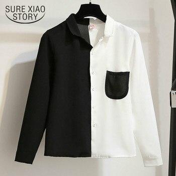 Casual Long-Sleeve Blouse  1