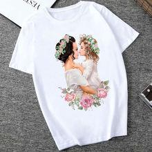 Женская семейная футболка super mama свободные топы с принтом