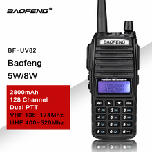 UV82 VHF UHF Transceiver Walkie talkie Two Way Radio Talkie Walkie Ham Radio Comunicador uv 82 Baofeng uv 82 Walkie Talkie
