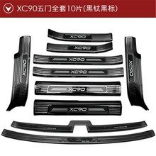 цена на high quality stainless steel Scuff Plate/Door Sill Rear Door Bumper Protector sill for 2015-2020 Volvo xc90 Car styling