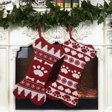 Рождественские носки с изображением собаки из мультфильма вязаные