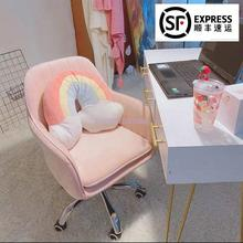 Computer Chair Home Office Chair Student Dormitory Lift Swivel Chair Electronic Competition Chair Makeup Network Red Anchor Sofa