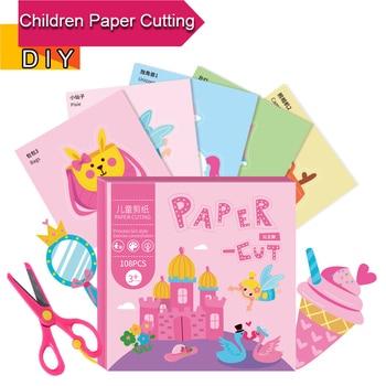 Children Paper-Cut Set Handmade DIY Stickers With Scissor Fancy Toy Cartoon Kids Arts Crafts Gift Montessori Educational Toys 1