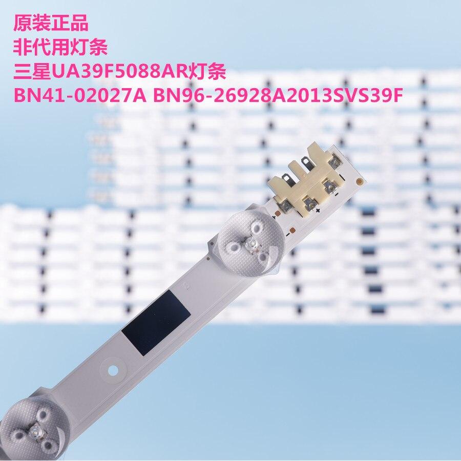 14pcs LED Strip 2013SVS39F D2GE-390SCA-R3 D2GE-390SCB-R3 For Samsung UE39F5000 UE39F5500 UE39F5370 UA39F5008AR UA39F5088AR