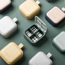 4 Сетки Коробка для таблеток мини портативный лекарственный