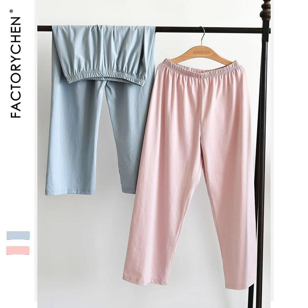 Ultra-low-cost Comfortable Zero-restraint Wear Loose Large-size Elastic Ammonia Cotton Thin-style Home Wear Broad-legged Pants And Pajamas