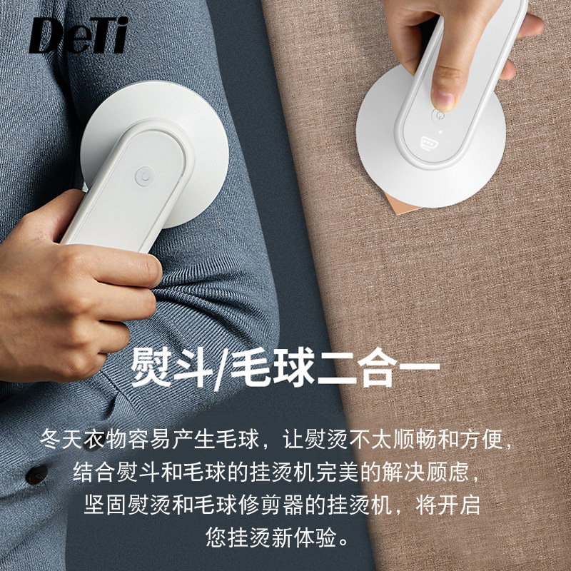 Deti Decent Travel Mini Electric Iron Hand-Held Wireless Ironing Machine Portable Garment Steamer Furry Ball Trim Set