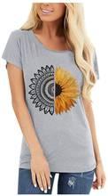 Женская футболка с принтом подсолнуха круглым вырезом и коротким