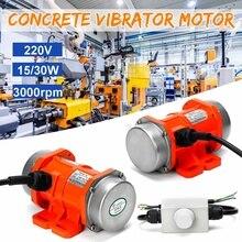 15W 30W 220V Vibrating Motor Adjustable Speed for Feeding Machine, Shotcrete Machine, Washing Machine + Motor Speed Controller