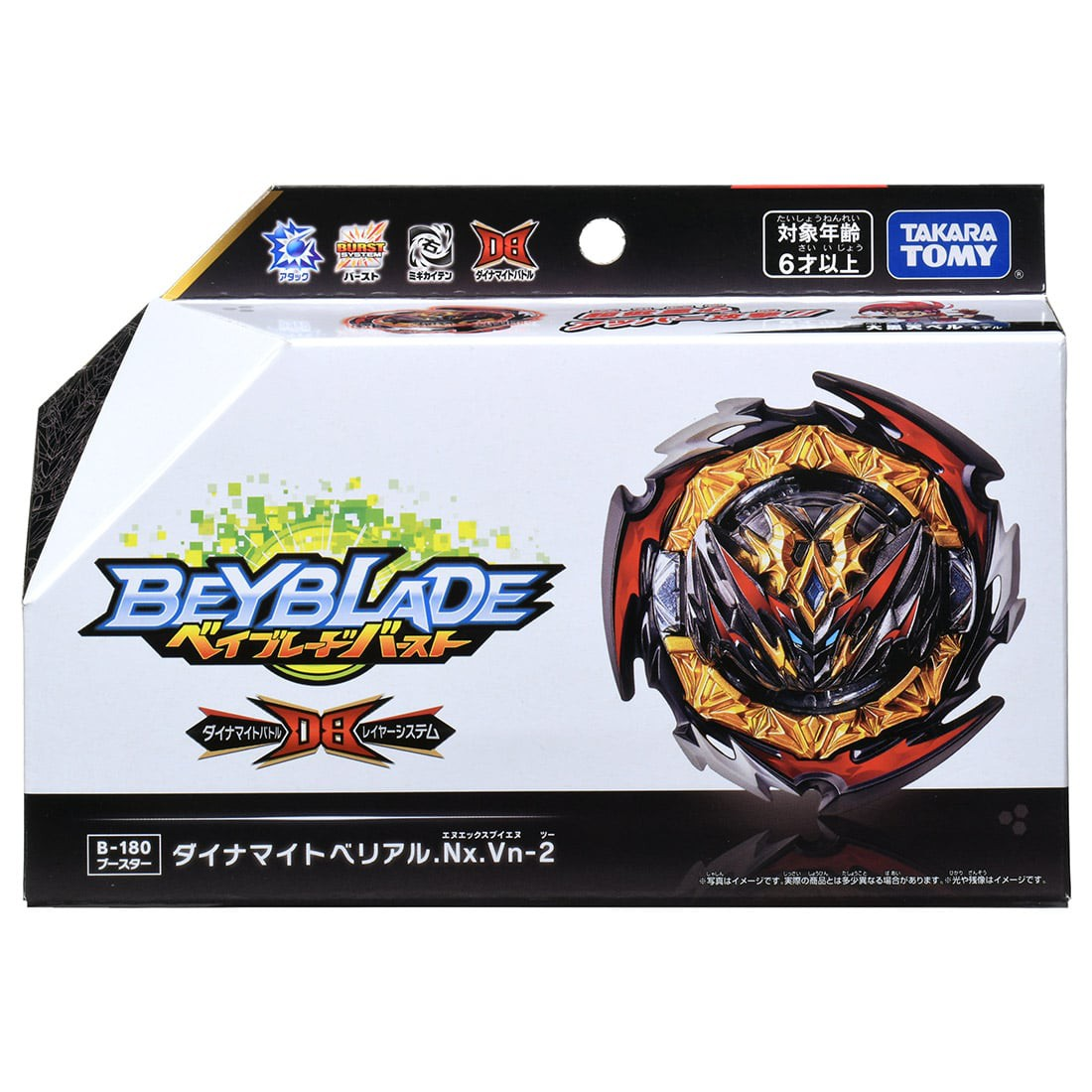 Takara Tomy Beyblade Burst B180 Booster Dynamite Belial .Nexus .Venture-2 B163 beyblade B172 Booster World Spriggan.U' 2B