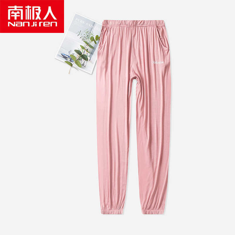 Nanjiren Pantalones Para Dormir De Modal Para Mujer Pantalones Para Dormir A La Moda Gran Oferta Pantalones Elasticos Para Dormir Informales Para El Hogar 2020 Pantalones Para Dormir Aliexpress
