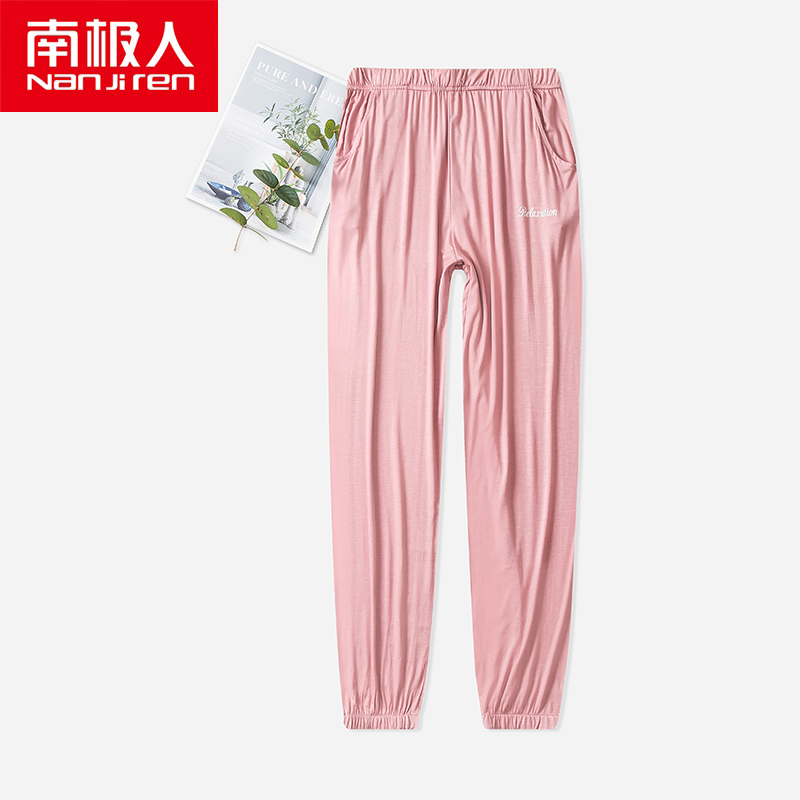 NANJIREN 2020 Women Modal Pajama Sleepwear Pants Fashion Female Hot Sale Sleep Pants Elastic Sleep Bottoms Casual Home Trousers()