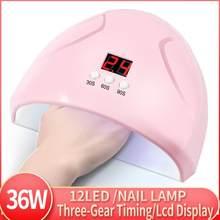 Secador de uñas UV de 36W, lámpara LED para uñas con 18 LED, lámpara secadora para curado de esmalte de Gel, autodetección, herramientas de manicura de uñas