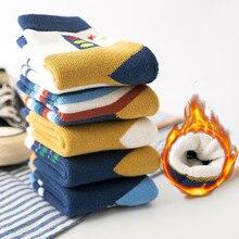 5 Pairs/Lot Winter Thicken Plus Cotton Children Socks Wool Thermal Warm Kids Soc
