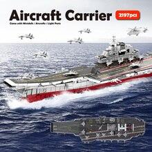 Bricks Set Building-Blocks Military-Battle Toys Carriers Model Aircraft Children 2197pcs