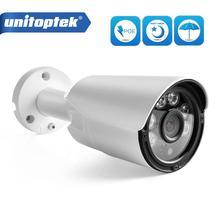 1080P 3MP 4MP 5MP אבטחת POE IP מצלמה מתכת רשת מצלמה מעקב וידאו 20m ראיית לילה CCTV חיצוני Bullet מצלמת XMEye