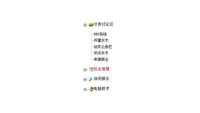 js树形分类子菜单展开代码