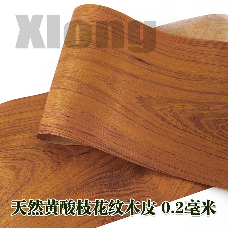 L:2.5Meters Width:250mmThickness:0.2mm Acid Wood Veneer Bark Pattern Yellow Acid Wood Bark Solid Wood Acid Wood Branch