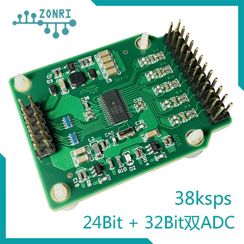 ADS1263 32Bit High Precision ADC Module/24 Bit+32 Bit Dual ADC/analog to Digital Conversion 38.4ksps