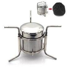 Газовая горелка для кемпинга, походная спиртовая плита из нержавеющей стали, складная посуда, спиртовая горелка, горшок, чаша