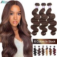 Allove أومبير الجسم موجة حزم #4 براون اللون الإنسان الشعر حزم 1B/99J 1B/30 الماليزي وصلة من شعر بشري داكن حزم غير ريمي