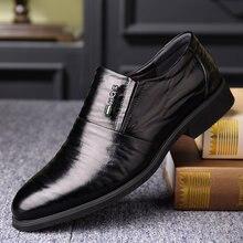 Мужские туфли элегантные из натуральной кожи для мужчин деловые