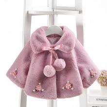 BibiCola г.; зимняя одежда для маленьких девочек; детский жилет; жилет для девочек с героями мультфильмов; Повседневная утепленная куртка с капюшоном; пальто; детская одежда