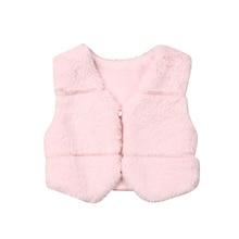 Осенне-зимний жилет для девочек, однотонный Детский Теплый жилет, Детская верхняя одежда, утепленная одежда для девочек, жилет