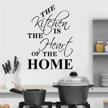 Kitchen Is Home Heart Wall Quote Decal Vinyl Home Decor Kitchen Restaurant Wall Sticker Removable Art Mural Interior Design 4002