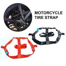Крепежный ремень для электромобиля, ремень для фиксации задних колес мотоцикла