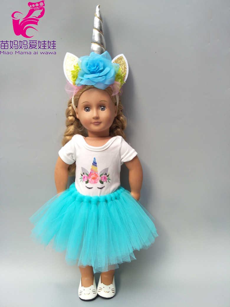 """18 """"人形の服セット 43 センチメートルためベビーユニコーンチュチュドレス洋服人形 17"""" 人形コート子供のギフト"""