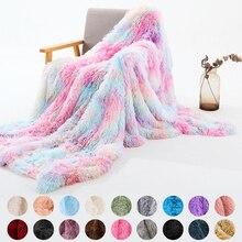 Xc ushio 슈퍼 부드러운 긴 가짜 모피 산호 양털 담요 푹신한 셰르파와 따뜻한 우아한 아늑한 담요 침대 소파 담요 선물