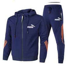 2020 новые Брендовые мужские спортивные костюмы Верхняя одежда