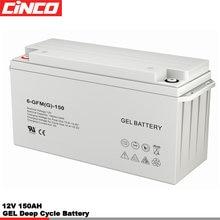12v 150ah gel battery for solar power system free maintenance