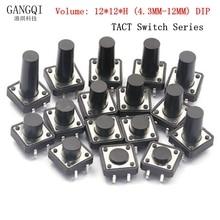 Micro-Switch 13 12x12 20PCS 12--12--4.3mm 5mm 6 7 8 9 10-11 14 15-16-17-4pin Tactile