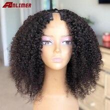 Короткий афро кудрявый парик U-образной формы, 250% плотность, человеческие волосы, бразильские волосы без повреждения кутикулы, 1*3 дюйма, пари...