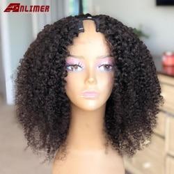 250% densidade do cabelo humano remy brasileiro cabelo 1*3 wigs u parte perucas encaracolado kinky para a mulher