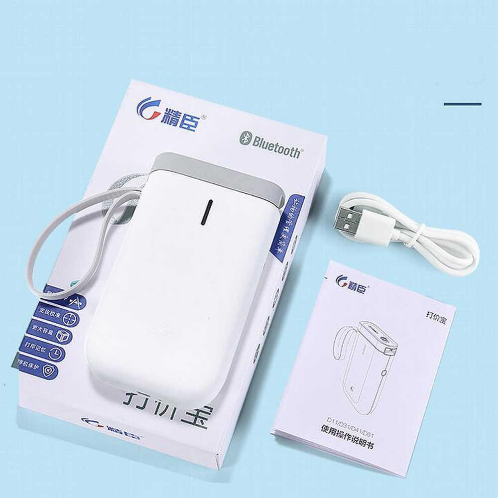 Bolso portátil impressora de etiquetas térmicas bluetooth sem fio mini impressoras uso doméstico escritório impressão rápida printe para android ios