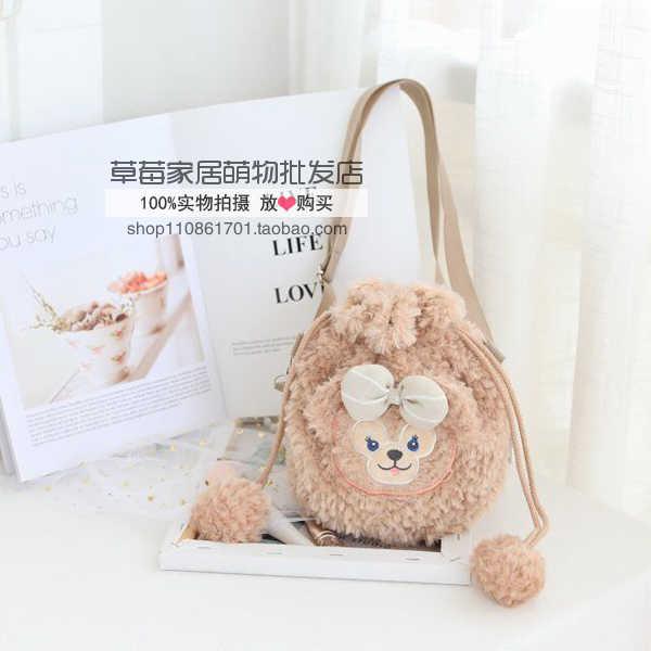 Śliczne Duffy niedźwiedź przyjaciele Stellalou królik ShellieMay pluszowa torebka kobiety kreskówkowa torba na ramię Crossbody torba dla dziewczyn prezenty